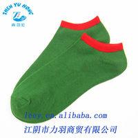 Bulk Wholesale Baby Boy's Leisure Comfortable OEM Shoe Socks