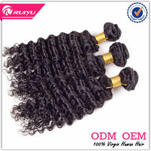 online shop sell brazilian hair 8 inch hair weaving remy extension