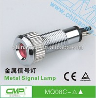 8mm metal waterproof led status indicator light( IP67)
