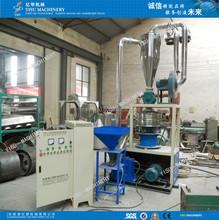 PTFE waste plastic resin pulverizer/milling machine/powder making machine