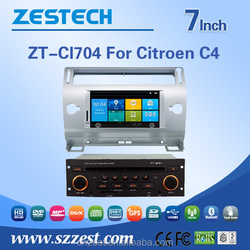 car dvd player with reversing camera for CITOREN C4 car dvd player with ce fcc emc lvd