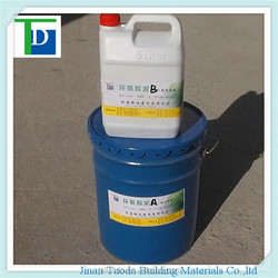 epoxy glue crack repair sealant epoxy resin material with SGS, leed certificate