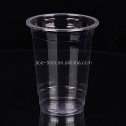 Commercial Disposable PP Color Cups Beverages Cup P460
