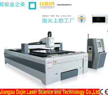 tools and equipments in handicrafts fiber laser cutting machines for sale