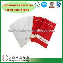 FSC certificate paper bag wholesale, airsickness bag,paper sickness bag for airline
