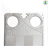 apv n35 plate for heat exchanger