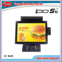 Cheapest crazy selling all in one pos terminal dual core