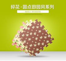 Home fym foam eva fot the gift items for children