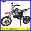 2014 new hot chinese cheap sale 110cc dirt bike (D7-12)