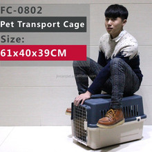 pet fight travel cage kennel FC-0802 61x40x39 CM Dog Flight Carrier
