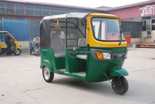 60V 1000W China TVS motor Tricycle With Cheaper Price
