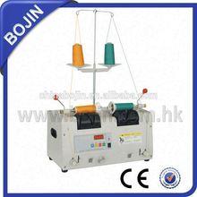 bobbin winder control BJ-04DX