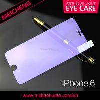 mobile phone accessories factory in china retail eye care tempered glass screen protector for iphone6