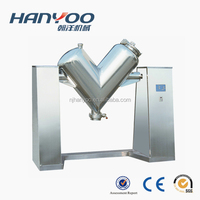 High Efficient V Shape Powder Mixer