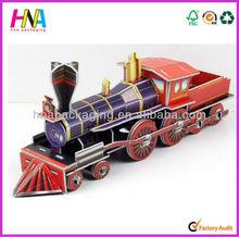 Baby jigsaw toy train 3D jigsaw puzzle model