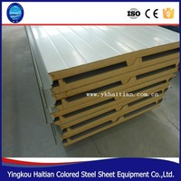 Moving house is one of the best construction materials pu sandwich panel
