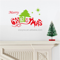 ZOOYOO colorful christmas tree stickers popular decorations fashionable wall stickers (Xmas25)