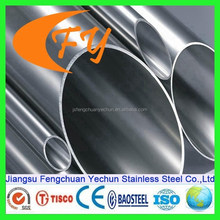 large diameter 600mm 316l 1 schedule 40 stainless steel pipe