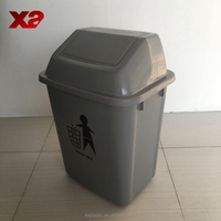 Plastic Trash Cans, Outdoor Trash Cans in Stock - Uline