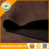 /product-gs/china-manufacturer-from-alibaba-supplying-car-seat-upholstery-fabric-suede-leather-60297504132.html