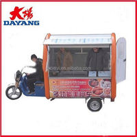 best selling cheap hy200zh-zhy motorized cargo tricycle