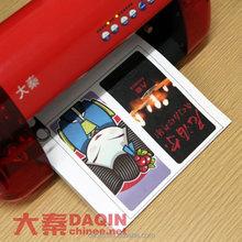custom cellphone mobile phone skin sticker vinyl cutter plotter software