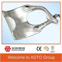 48.3*48.3mm scaffolding forged Single Putlog Coupler/Clamp