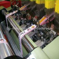 high compatible modern computerized jacquard straps webbing machine loom
