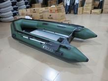 inflatable boat dealer