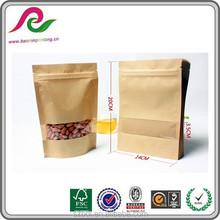 tea/sugar /food paper bag