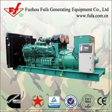 640kw Diesel Genset price with Wudong Engine (GF640)