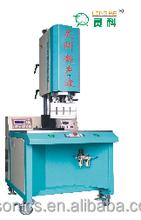 Ultrasonic PVC Folder welding Machine/Ultrasound PP Plastics Welder