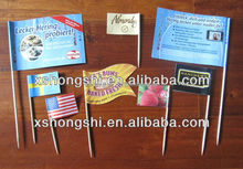 various sizes decorative disposable Cupcake Toppers Party Picks Toothpicks Food Picks paper flag with toothpick
