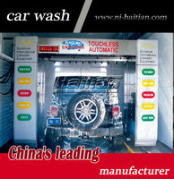 Advanced manufacturer Haitian MY-385 automatic touchless car wash equipment