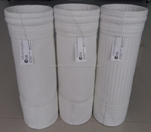 Antistatic polyester filter Anti water and oil polyester dust filter fabric