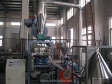 Low price Cheapest pe pvc plastic mill
