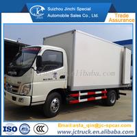 Low price 4x2 3000 kg refrigerator freezer cargo van distributor