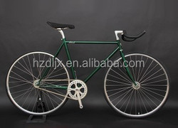 Racing Track Bicycle Bike TS 5.9 Track 53CM 700C Racing