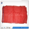Alibaba China wholesale mesh firewood bags raschel bags drawstring bags