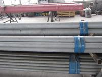 professional Stainless steel seamless pipe (304,316,321,310,317,904L)