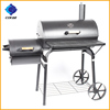Portable Stainless Steel Barbecue Smoker