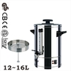 fully automatic ponished finish stainless steel coffee urn
