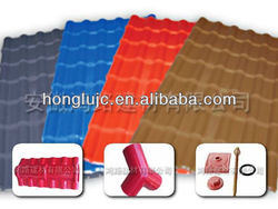Types of roof tiles/roofing material