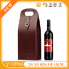 v-ding Chinese supplier of high-quality new products 2016 luxury leather bag in box wine packaging box