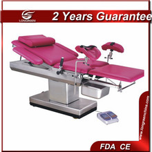 LG-D102A CE ISO Approval multifunction labor and delivery beds