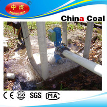 China coal group 2015 hot selling 5kw Hydraulic Electricity Generator 10-25m Water Head Permanent Magnet Turgo Water Turbine