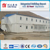 Two storey container dormitory building for African labor