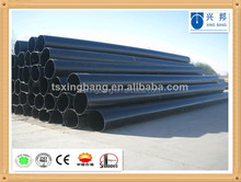 Hdpe plastic tube for outer casing pipe of the insulated pipe