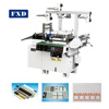 Samsung screen protector die cutting machine