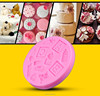 New Design Charm Baby Cookie Cake Decration Tool Silicone Fondant Mold